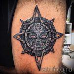 Sonne Tattoos für Männer - ein kühles Foto des fertigen Tätowierung 14072016 2