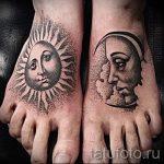 Sonne und Mond Tattoo - ein cooles Foto des fertigen Tätowierung 14072016 2