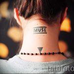 Stehendes Dreieck Tattoo - Foto Beispiel für ein cooles Tattoo auf 14072016 1