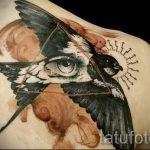 Tattoo-Dreieck auf der Rückseite - Foto Beispiel eines kühlen Tätowierung auf 14072016 2