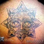 Tattoo Sonne Azteken - ein kühles Foto des fertigen Tätowierung auf 14072016 1