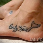 Walendstück tattoo - Fotos der fertigen Version der Tätowierung 14072016 2