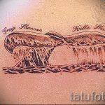 Walendstück tattoo - Fotos der fertigen Version der Tätowierung 14072016 3