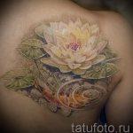 eau tatouage lily - Photo exemplaire du tatouage 13072016 1