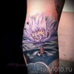 eau tatouage lily - Photo exemplaire du tatouage 13072016 2