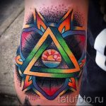 endless triangle tattoo - Photo example of a cool tattoo on 14072016 3