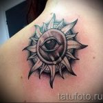 eye sun tattoo - cool photo of the finished tattoo on 14072016 1