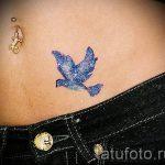 glitter tattoo bikini photo - Photo example of 24072016 1