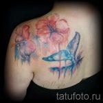 kit aquarelle de tatouage - version prête à recevoir une photo du tatouage 14072016 2