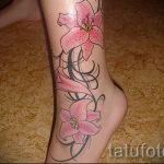 lily tatouage sur sa jambe - par exemple Photo du tatouage 13072016 1