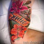 lily tattoo color - Photo example of the tattoo 13072016 2
