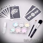 matériaux paillettes de tatouage - par exemple Photo de 24072016 1