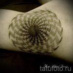 noir soleil tatouage - photo fraîche du tatouage fini 14072016 3