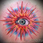 oeil soleil tatouage - photo fraîche du tatouage fini sur 14072016 1