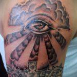 oeil soleil tatouage - photo fraîche du tatouage fini sur 14072016 2