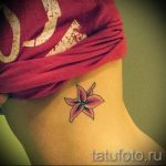 small tattoo lily - Photo example of the tattoo 13072016 1