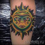 soleil couleur de tatouage - photo fraîche du tatouage fini sur 14072016 2