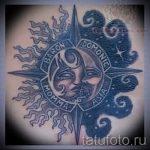 soleil et la lune tatouage - une photo fraîche du tatouage fini 14072016 1