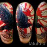 soleil levant tatouage - photo fraîche du tatouage fini sur 14072016 1