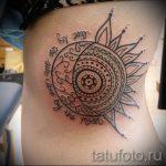 soleil tatouage filles - photo fraîche du tatouage fini sur 14072016 1