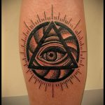 soleil tatouage sur sa jambe - une photo fraîche du tatouage fini 14072016 5