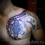 soleil tatouage sur sa poitrine - une photo fraîche du tatouage fini 14072016 3