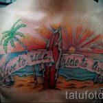 soleil tatouage sur sa poitrine - une photo fraîche du tatouage fini 14072016 4