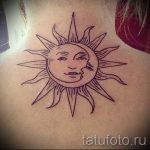 soleil tatouage sur son dos - une photo fraîche du tatouage fini 14072016 1