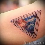 space in the triangle tattoo - Photo example of a cool tattoo on 14072016 1