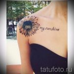 sun tattoo with the word - cool photo of the finished tattoo on 14072016 2