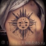 sun with a face tattoo - a cool photo of the finished tattoo on 14072016 2