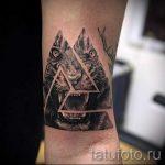 tatouage Lion dans le triangle - Photo exemplaire d'un tatouage frais sur 14072016 1