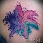 tatouage aquarelle lily - Photo exemple du tatouage 13072016 1