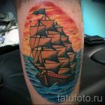 tatouage coucher de soleil - photo fraîche du tatouage fini sur 14072016 3
