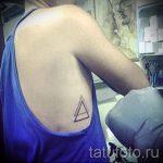 tatouage deux triangles - Photo exemple d'un tatouage frais sur 14072016 1