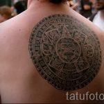 tatouage dieu du soleil - une photo fraîche du tatouage fini sur 14072016 3