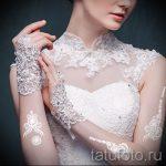 tatouage paillettes pour les mariées - par exemple Photo de 24072016 1