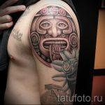 tatouage soleil Aztèques - une photo fraîche du tatouage fini sur 14072016 3