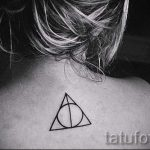 tatouage triangle et cercle - photo exemple d'un tatouage frais sur 14072016 1