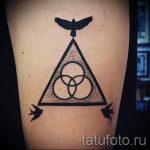 tatouage triangle et cercle - photo exemple d'un tatouage frais sur 14072016 2