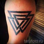 tatouage triangle trois - exemple photo d'un tatouage frais sur 14072016 1