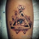 tattoo Triangle Eye - a photo example of a cool tattoo on 14072016 2