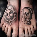 tattoo in the form of the sun - a cool photo of the finished tattoo on 14072016 1