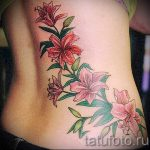 tattoo royal lily - Photo example of the tattoo 13072016 1