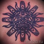 tattoo sun Aztecs - a cool photo of the finished tattoo on 14072016 2
