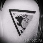 tattoo triangle in a triangle - Photo example of a cool tattoo on 14072016 1