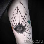 tattoo triangle in a triangle - Photo example of a cool tattoo on 14072016 2