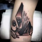 tattoo triangle in a triangle - Photo example of a cool tattoo on 14072016 3