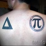 tattoo triangle on the back - Photo example of a cool tattoo on 14072016 1