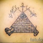 tattoo triangle on the back - Photo example of a cool tattoo on 14072016 2